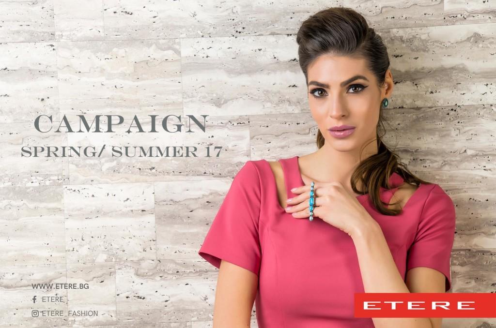 campaign-cover